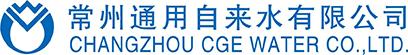 宝钢工程技术集团有限公司